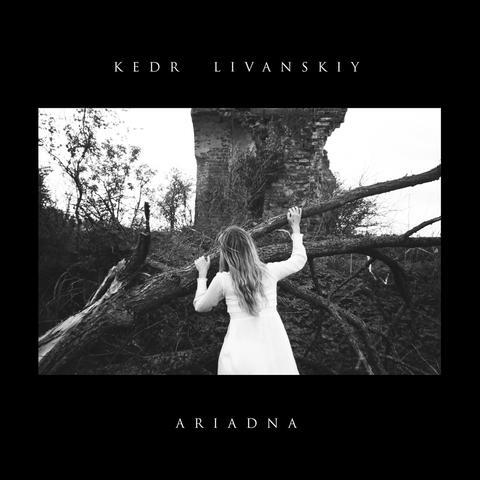 2MR-029 – Kedr Livanskiy – Ariadna LP